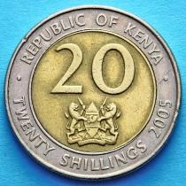 Кения 20 шиллингов 2005 год