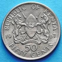 Кения 50 центов 1966-1968 год
