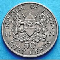 Кения 50 центов 1969-1978 год.
