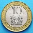 Монета Кении 10 шиллингов 1994-2010 год