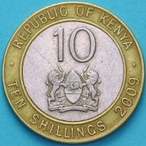 Кения 10 шиллингов 2007 год.