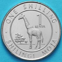 Кения 1 шиллинг 2018 год. Жираф.