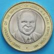 Монета Кении 1 шиллинг 2003 год. Независимость.