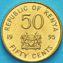 Кения 50 центов 1995 год.