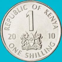 Кения 1 шиллинг 2009-2010 год.