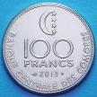 Лот 10 монет. Монета Коморских островов 100 франков 2013 год. ФАО.