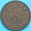 Монета Коморские острова 10 сантим 1891 год. Факел.