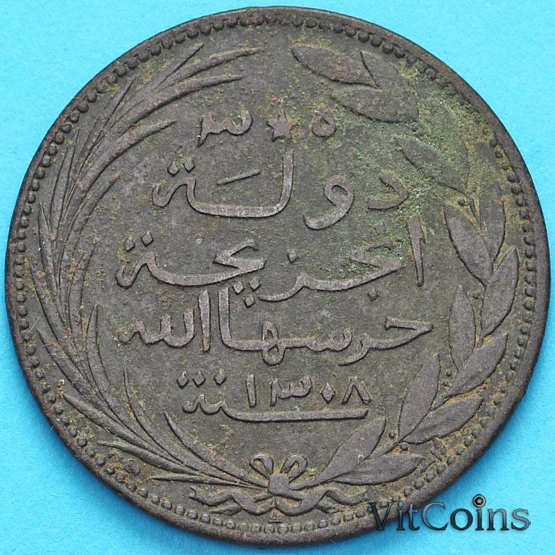 Монета Коморские острова 5 сантим 1891 год. Факел. №1