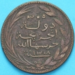 Монета Коморские острова 5 сантим 1891 год. Фасции. Редкая.