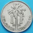 Монета Бельгийское Конго 1 франк 1921 год. Фламандский вариант.