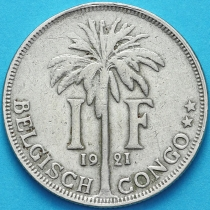 Бельгийское Конго 1 франк 1921 год. Фламандский вариант.