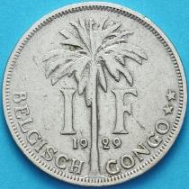 Бельгийское Конго 1 франк 1929 год. Фламандский вариант.