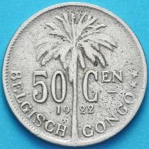 Бельгийское Конго 50 сантим 1922 год. Фламандский вариант.