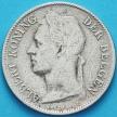 Монета Бельгийское Конго 50 сантим 1922 год. Фламандский вариант.