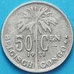 Монета Бельгийское Конго 50 сантим 1921 год. Фламандский вариант.