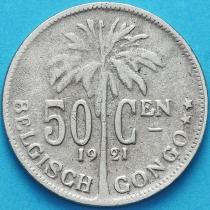 Бельгийское Конго 50 сантим 1921 год. Фламандский вариант.