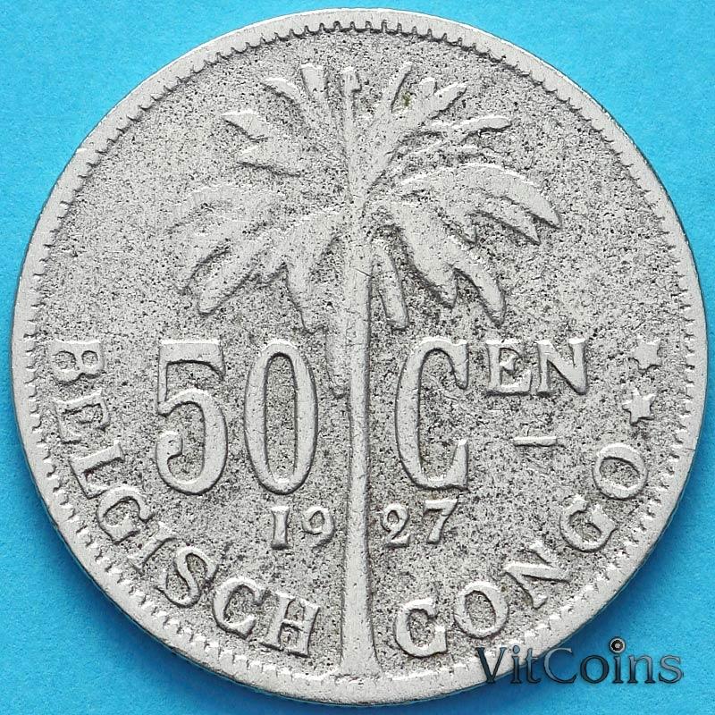 Монета бельгийского Конго 50 сантим 1927 год. Фламандский вариант.