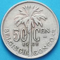 Бельгийское Конго 50 сантим 1928 год. Фламандский вариант.