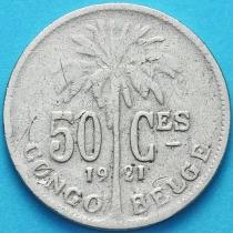 Бельгийское Конго 50 сантим 1921 год. Французский вариант.