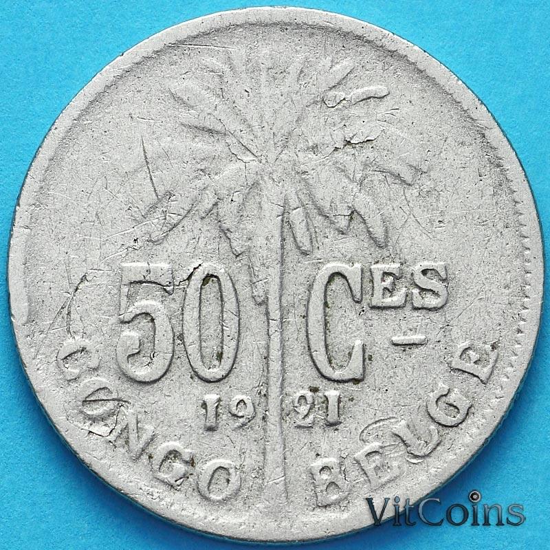 Монета Бельгийское Конго 50 сантим 1921 год. Французский вариант.