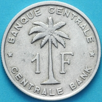 Бельгийское Конго (Руанда-Урунди) 1 франк 1958 год. VF/F