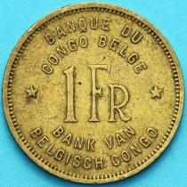 Бельгийское Конго 1 франк 1946 год. Слон.