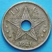 Монета Бельгийского Конго 10 сантим 1921-1922 год.