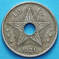 Бельгийское Конго 10 сантим 1921-1922 год.