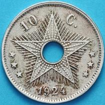 Бельгийское Конго 10 сантим 1924 год.