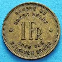 Бельгийское Конго 1 франк 1944-1949 год. Слон.
