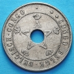Монета Бельгийского Конго 20 сантим 1911 год.