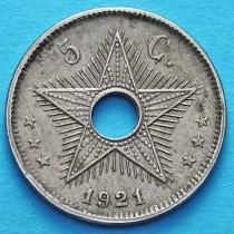 Бельгийское Конго 5 сантим 1921-1925 год.