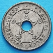 Монета Бельгийского Конго 5 сантим 1921-1925 год.