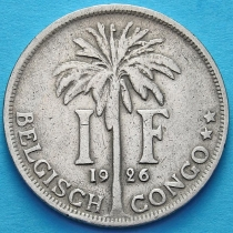 Бельгийское Конго 1 франк 1921-1929 год. Фламандский вариант.