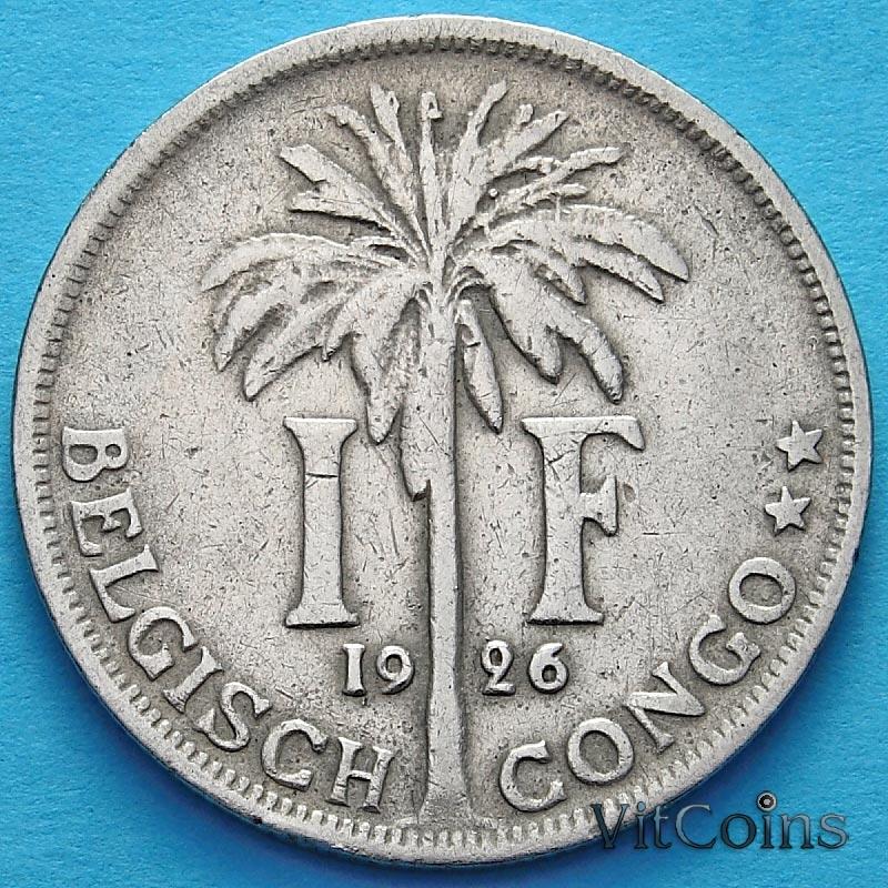Монета Бельгийского Конго 1 франк 1923-1928 год. Фламандский вариант.