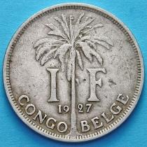 Бельгийское Конго 1 франк 1925-1930 год. Французский вариант.