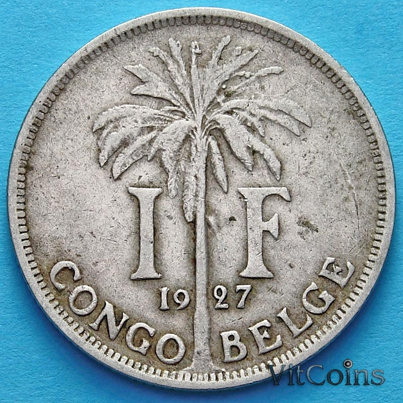 Монета Бельгийского Конго 1 франк 1925-1930 год. Французский вариант.