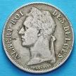 Монета Бельгийского Конго 50 сантим 1925-1927 год. Французский вариант.
