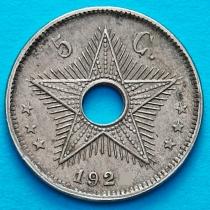 Бельгийское Конго 5 сантим 1925 год.