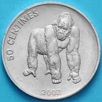 Конго 50 сантим 2002 год. Горила.