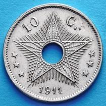 Бельгийское Конго 10 сантим 1911 год.