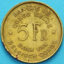 Бельгийское Конго 5 франков 1947 год. Слон.