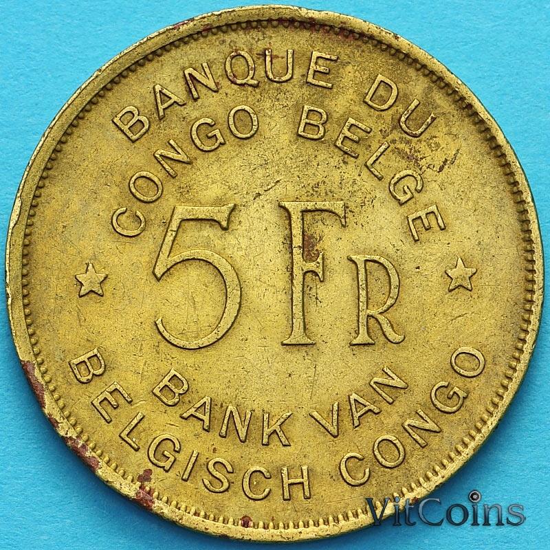 Монета Бельгийское Конго 5 франков 1947 год. Слон.