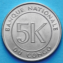 Конго 5 макута 1967 год. Без обращения.