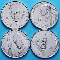 Конго набор 4 монеты 2004 год. 25 лет Визита Иоанна Павла II.