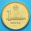 Монета Лесото 1 сенте 1992 год. Соломенная шляпа племени басуто.