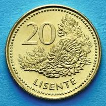 Лесото 20 лисенте 1998 год. Спирольное алоэ.