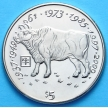 Монета Либерии 5 долларов 2000 год. Год быка