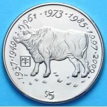 Либерия 5 долларов 2000 год. Год быка