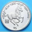 Монета Либерии 5 долларов 1997 год. Год лошади.